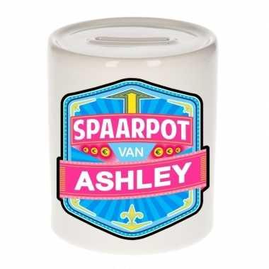 Kinder cadeau spaarpot een ashley