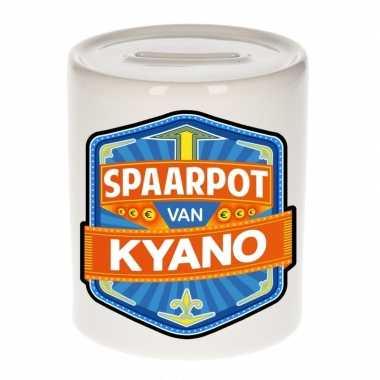 Kinder cadeau spaarpot een kyano