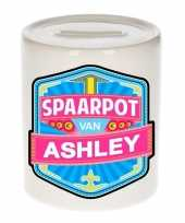 Kinder cadeau spaarpot een ashley